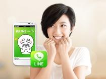 LINE_LINE_